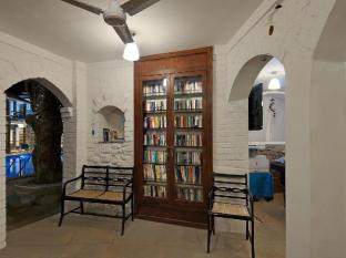 The Tamarind Hotel North Goa - Library