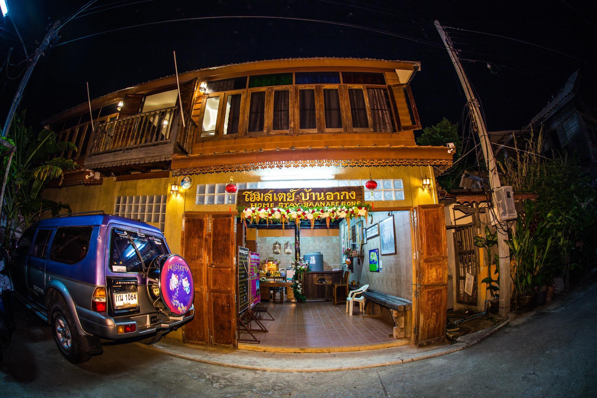Baan Are Gong Riverside Homestay