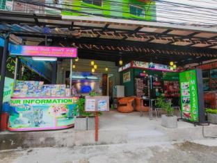 Hello Yaya Residence Phuket - Recepció