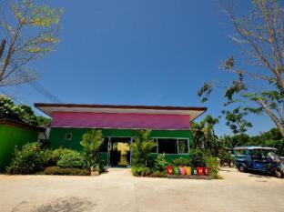 Phuket Airport Sonwa Resort Phuket - Exterior