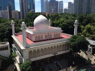 Kamal Inn - Toronto Motel Group Hong Kong - Kowloon Mosque and Islamic Center