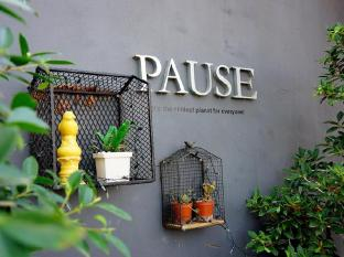 PAUSE Resort & Bar Pattaya - Garden
