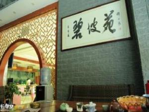 Shanshui Trends Hotel Bama Bipoyuan