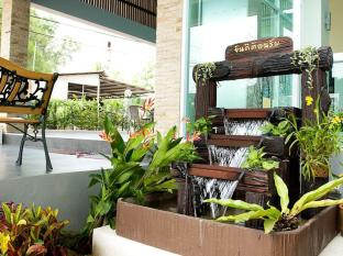 The Centrino Serviced Residence Suratthani - Taman