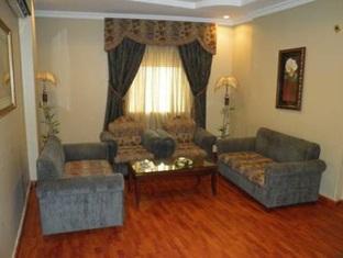 Al Hamra Palace Al Jawazat Branch