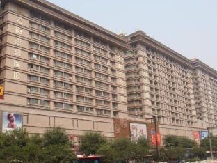 Xian Mai Heng Hotel Apartment Gulou - 408351,,,agoda.com,Xian-Mai-Heng-Hotel-Apartment-Gulou-,Xian Mai Heng Hotel Apartment Gulou