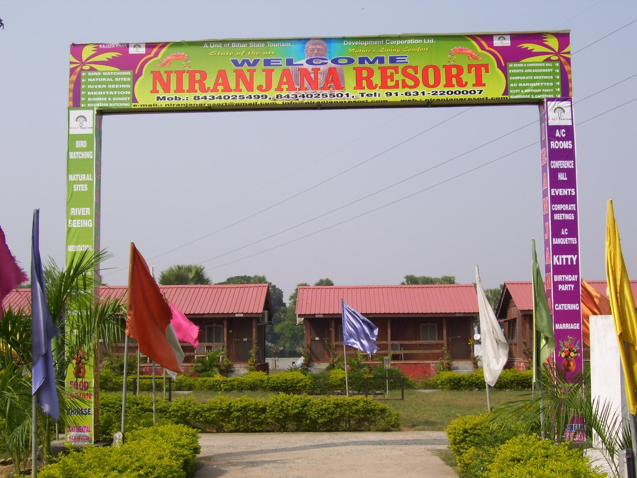 Niranjana Hotel
