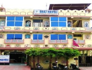 Braj Haveli Hotel