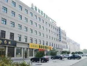 GreenTree Inn Weifang Shouguang New Station