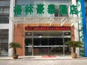 GreenTree Inn Nantong Tongzhou District Government  Business Hotel