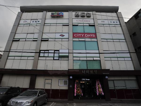 Global Inn Seoul Dongdaemun City Days Inn Seoul