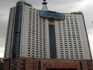Hanting Hotel Harbin railway station square branch