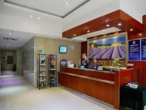 Hanting Hotel Beijing Guomao Jinsong Subway Branch