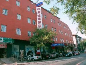 Hanting Hotel Beijing Qianmen Street Branch