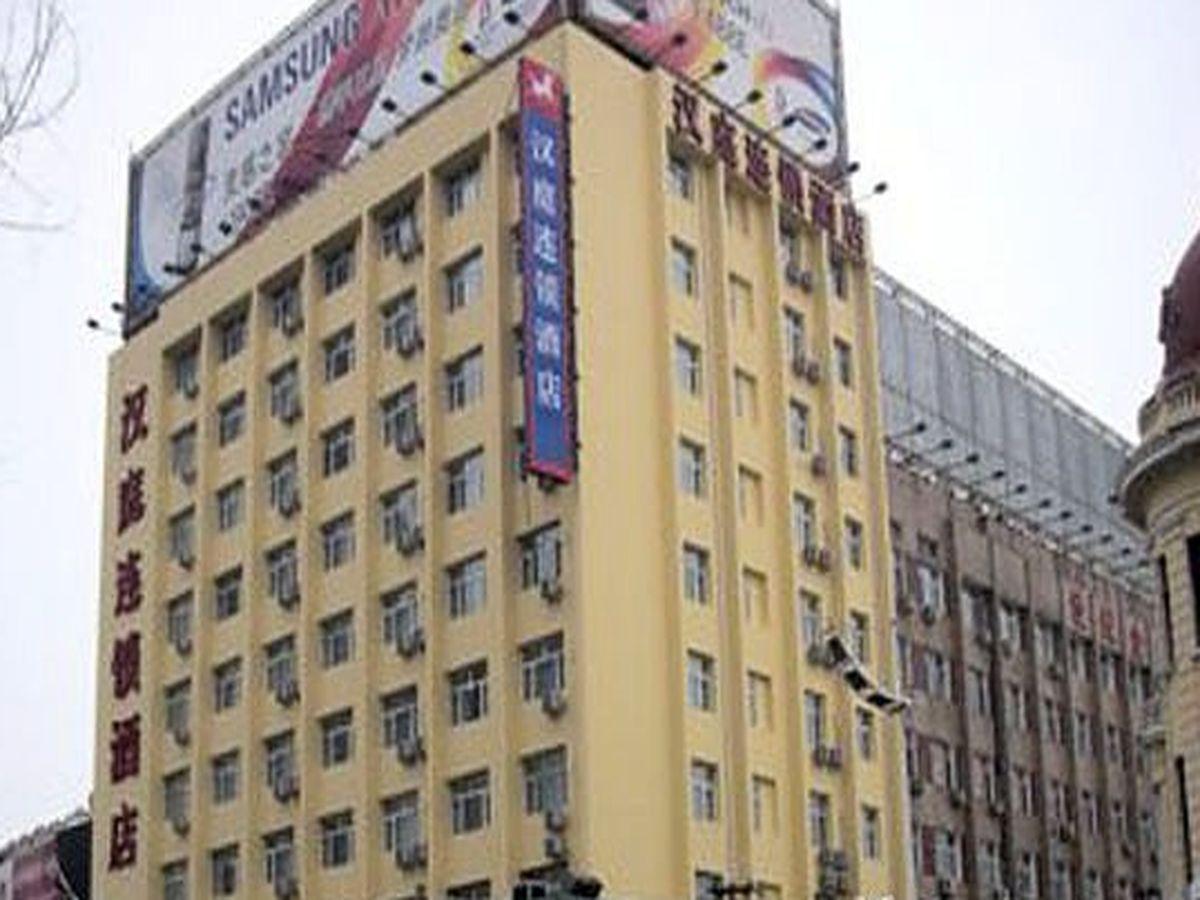 Hanting Hotel Harbin Dongdazhi Street