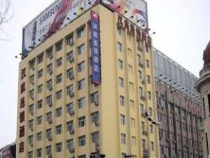 Hanting Hotel Harbin Dongdazhi Street Branch