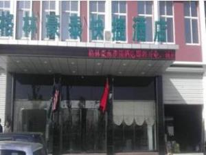 GreenTree Inn ZhenJiang Jurong New Bus Station Express Hotel