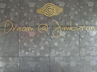 Dream @ Jimbaran Bali - Lobby
