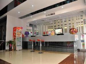 Nanning Jintone Anjun Hotel