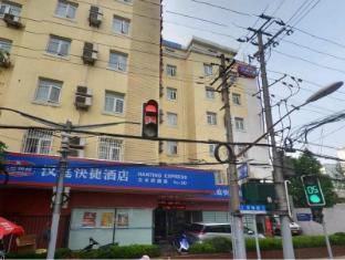 Hanting Hotel Shanghai Damuqiao Branch