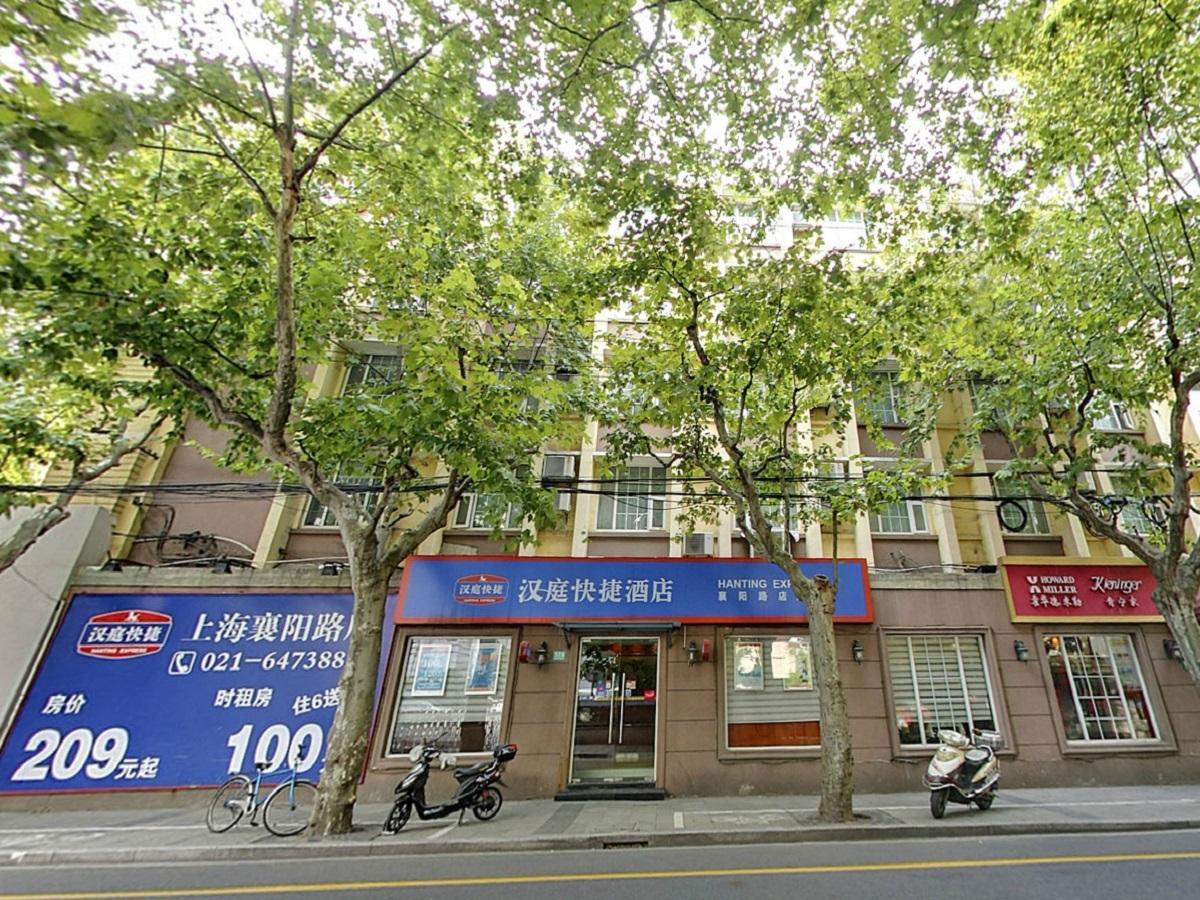 Hanting Hotel Shanghai Xiangyang Road
