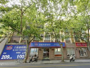 Hanting Hotel Shanghai Xiangyang Road Branch