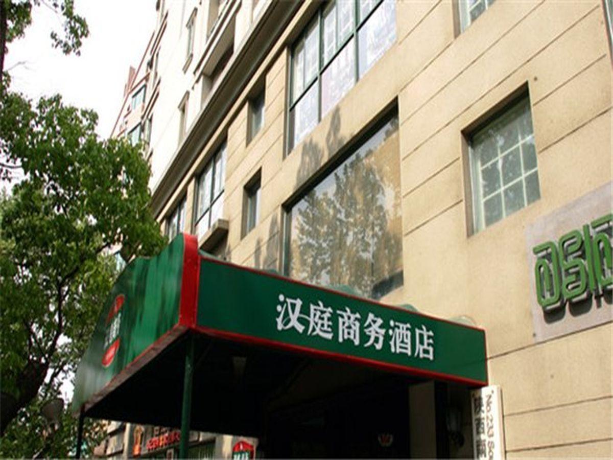 Hanting Hotel Shanghai South Shaanxi Road Branch