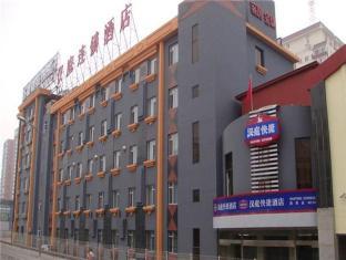 Hanting Hotel Beijing China International Exhibition Center Branch
