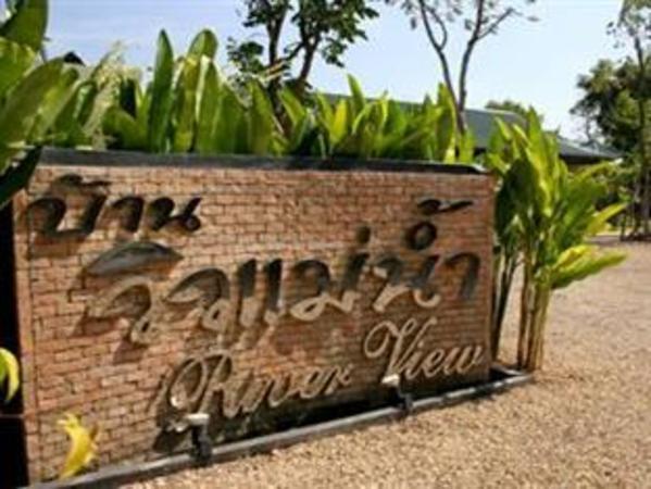 Baan View Maenum Samut Songkhram