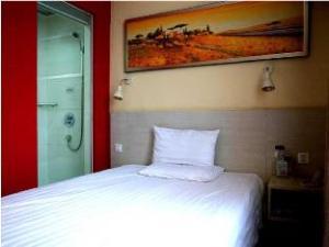 Hanting Hotel Nanjing Xuanwumen Branch