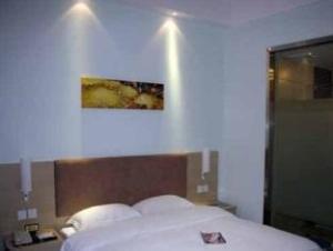 Jintone Hotel Qinzhouwan  Square Branch