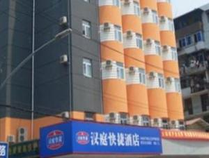 Hanting Hotel Wuhan Taibei Road Branch