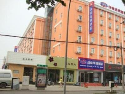 Hanting Express Zhengzhou Ruhe Road