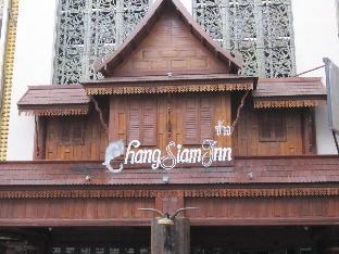 チャン サイアム イン Chang Siam Inn