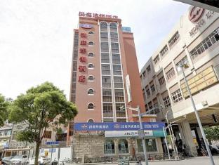 Hanting Hotel Shanghai Hongkou Football Stadium Branch