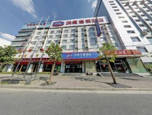 Hanting Hotel Shanghai Zhenping Road Branch