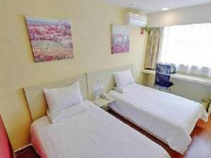 Hanting Hotel Beijing Huajiadi Branch
