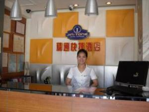 Yulin Jintone Hotel Train Station Branch