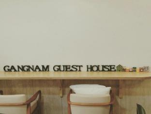 Gangnam Guesthouse