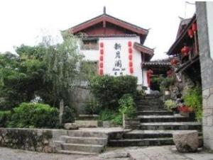 Lijiang Moon Inn