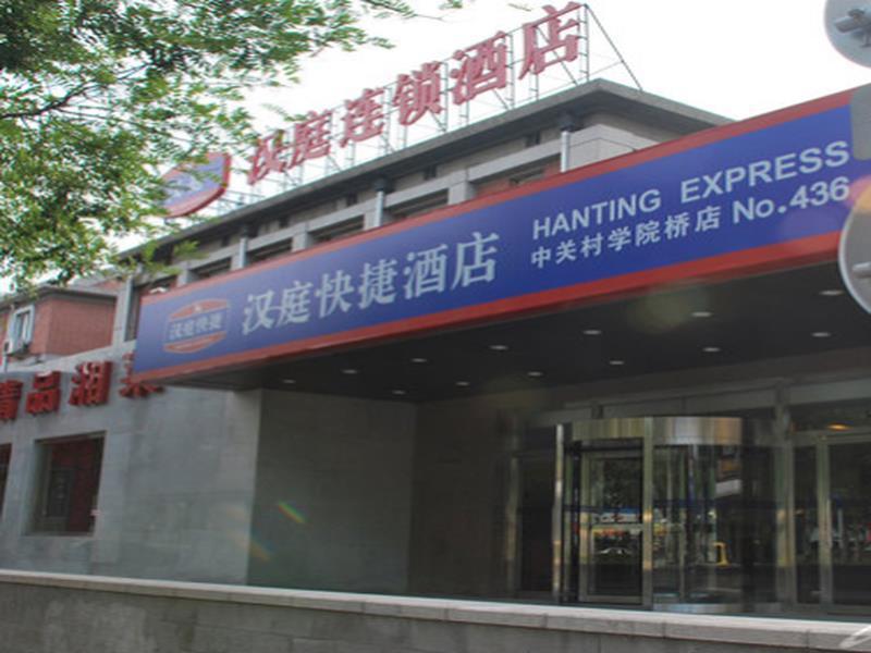 Hanting Hotel Beijing Zhongguancun Xueyuan Bridge