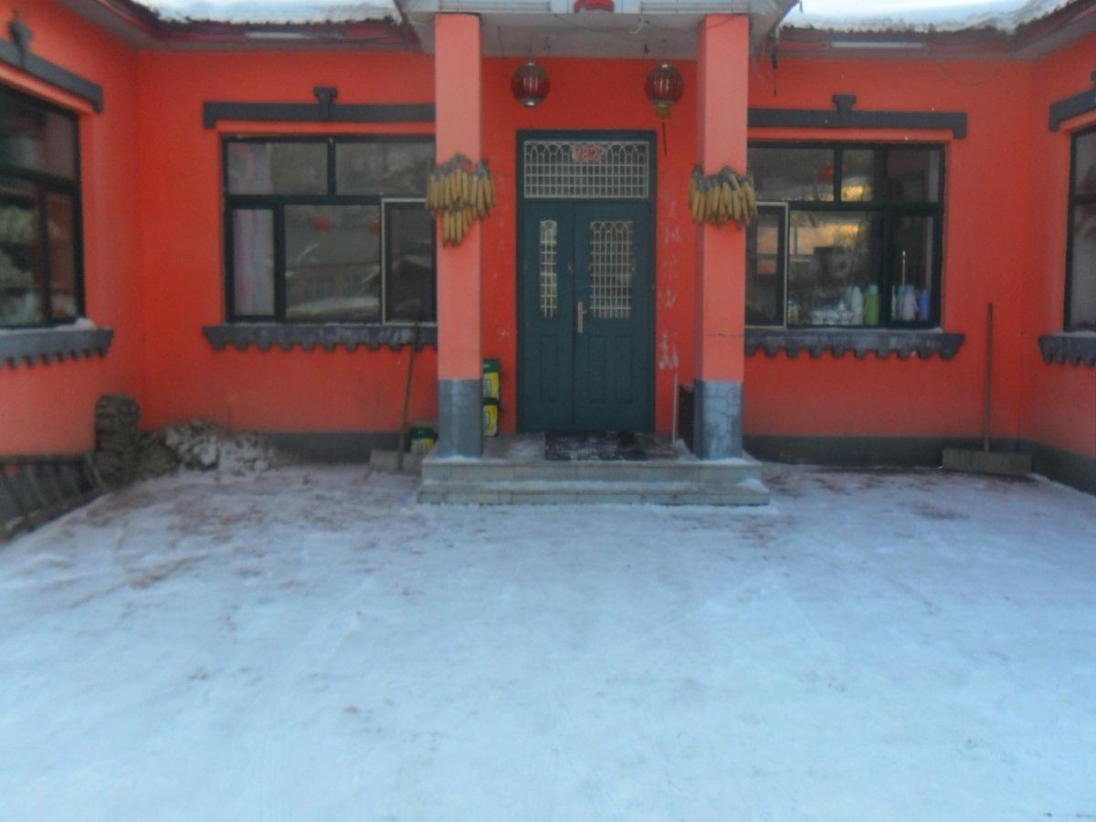 Yabuli Cottage
