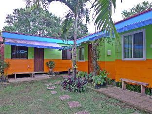 picture 1 of Natua's Cabin