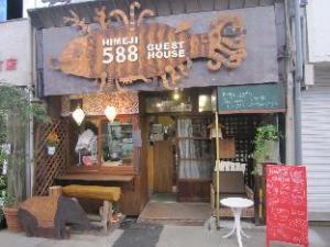 ฮิเมจิ กาฮาฮะ เกสท์เฮาส์ (Himeji Gahaha Guest House)