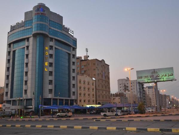 Crown Tower Hotel Al Jubail