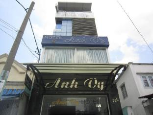 Anh Vy Hotel