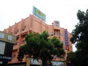 Hanting Hotel Ningbo Railway Station North Square Branch