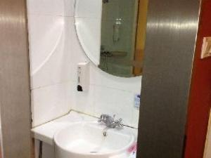 Hanting Hotel Hangzhou Westlake