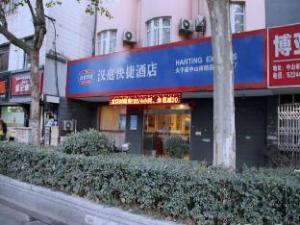 Hanting Hotel Nanjing Confucius Temple Zhongshan South Branch