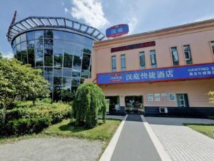 Hanting Hotel Shanghai Jiading Yecheng Road Branch